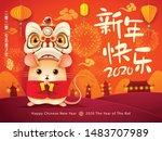 happy chinese new year 2020....