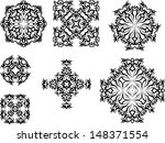 tribal tattoo design | Shutterstock .eps vector #148371554