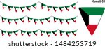 kuwait bunting flags isolated... | Shutterstock .eps vector #1484253719