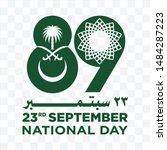 saudi arabia national day.... | Shutterstock .eps vector #1484287223