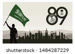 saudi arabia national day.... | Shutterstock .eps vector #1484287229