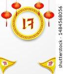 vegetarian festival. lantern...   Shutterstock .eps vector #1484568056