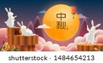 Stock vector happy mid autumn festival banner with cute rabbits enjoying mooncake and the full moon on starry 1484654213
