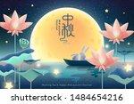 aesthetic mid autumn festival... | Shutterstock .eps vector #1484654216