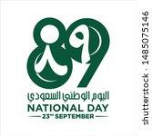 89 saudi national day. 23rd... | Shutterstock .eps vector #1485075146