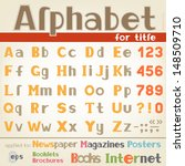 the alphabet for writing... | Shutterstock . vector #148509710
