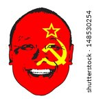 a ussr flag on a face  isolated ... | Shutterstock .eps vector #148530254