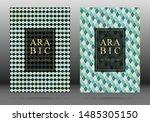 muslim pattern vector cover... | Shutterstock .eps vector #1485305150