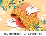 mooncake festival with white... | Shutterstock .eps vector #1485455450