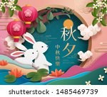 rabbits enjoying moon together... | Shutterstock .eps vector #1485469739