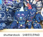 keychain is made of fabrics... | Shutterstock . vector #1485515960