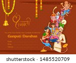illustration of  indian people...   Shutterstock .eps vector #1485520709
