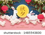happy mid autumn festival with... | Shutterstock . vector #1485543830