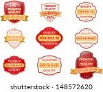 vector badge design set | Shutterstock .eps vector #148572620