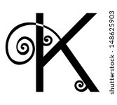 Ornamental Letter K Isolated On ...