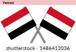 yemen flags isolated on white... | Shutterstock .eps vector #1486412036
