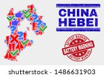 symbolic mosaic hebei province... | Shutterstock .eps vector #1486631903