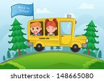 a vector illustration of kids... | Shutterstock .eps vector #148665080