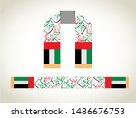 national day written in arabic... | Shutterstock .eps vector #1486676753