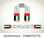 national day written in arabic... | Shutterstock .eps vector #1486676753