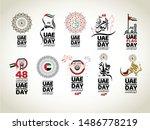 national day written in arabic... | Shutterstock .eps vector #1486778219