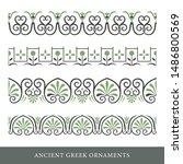 set of decorative ancient greek ... | Shutterstock .eps vector #1486800569