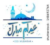 eid mubarak  calligraphy of... | Shutterstock .eps vector #148692764