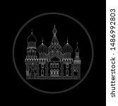 St. Basil Cathedral Negative...