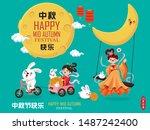 vintage mid autumn festival... | Shutterstock .eps vector #1487242400