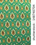 Fabric Background Of Batik...