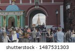 moscow   jule 27  moscow red... | Shutterstock . vector #1487531303