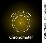 fast food chronometer line neon ...