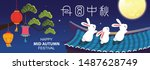 chinese mid autumn festival... | Shutterstock .eps vector #1487628749