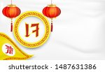vegetarian festival. lantern... | Shutterstock .eps vector #1487631386