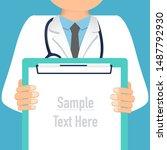 doctor holding medical... | Shutterstock .eps vector #1487792930