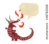 retro cartoon dragon with... | Shutterstock . vector #148782008