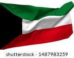 kuwait flag is waving in the... | Shutterstock . vector #1487983259
