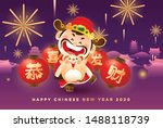 chinese new year 2020 the year... | Shutterstock .eps vector #1488118739