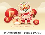chinese new year 2020 and the... | Shutterstock .eps vector #1488119780