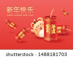 happy chinese new year 2020 the ... | Shutterstock .eps vector #1488181703