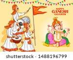 vector design of indian lord... | Shutterstock .eps vector #1488196799