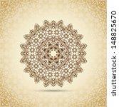 flower arabesque for your design | Shutterstock .eps vector #148825670