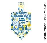 jewish holiday hanukkah... | Shutterstock .eps vector #1488293036
