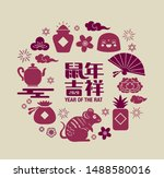 2020 chinese new year  year of... | Shutterstock .eps vector #1488580016