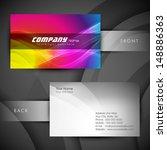 professional and designer... | Shutterstock .eps vector #148886363