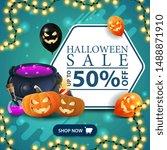 halloween sale  square blue... | Shutterstock .eps vector #1488871910