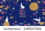 white rabbits with chinese... | Shutterstock .eps vector #1489047086