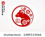 chinese zodiac sign year of rat ... | Shutterstock .eps vector #1489213466