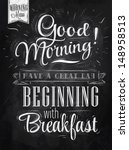 poster lettering good morning... | Shutterstock .eps vector #148958513
