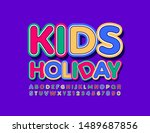 vector colorful poster kids... | Shutterstock .eps vector #1489687856